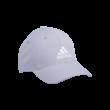"""adidas baseball sapka, szürke """"fehér vár"""" logóval"""