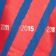 Bajnokcsapat póló 2017/2018, gyermek, világoskék