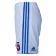 adidas csapat short 2018/ 2019, idegenbeli, fehér, felnőtt